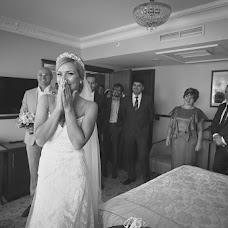 Wedding photographer Vladislav Tyabin (Vladislav33). Photo of 15.09.2016