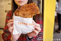 維縈家鄉碳烤雞排
