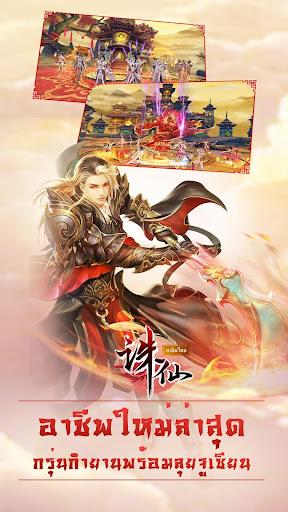 ZhuXian-u0e01u0e23u0e30u0e1au0e35u0e48u0e40u0e17u0e1eu0e2au0e31u0e07u0e2bu0e32u0e23 1.121.0 screenshots 2