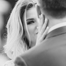 Bryllupsfotograf Marina Smirnova (Marisha26). Bilde av 11.07.2017