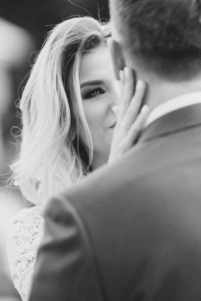 Esküvői fotós Marina Smirnova (Marisha26). Készítés ideje: 11.07.2017