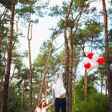 Wedding photographer Veronika Gerasimova (gerasimova7). Photo of 11.11.2016