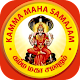 Download Kamma Maha Samajam Charitable Trust For PC Windows and Mac