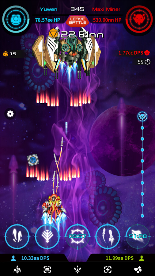 CosmoTap- screenshot