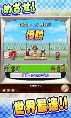開幕!!パドックGPのおすすめ画像3
