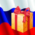 Праздники России icon