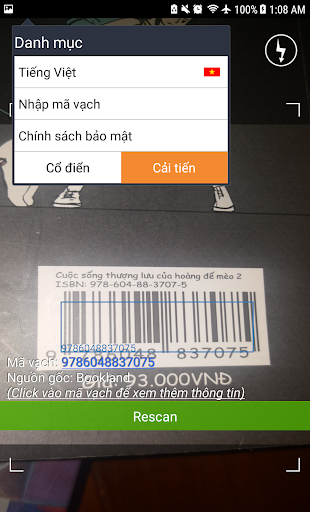 Barcode  and product country of origin 1.1.0 3