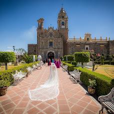 Wedding photographer Paulina Aramburo (aramburo). Photo of 18.04.2017