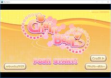 ChainBeeT 本格音ゲーのおすすめ画像4