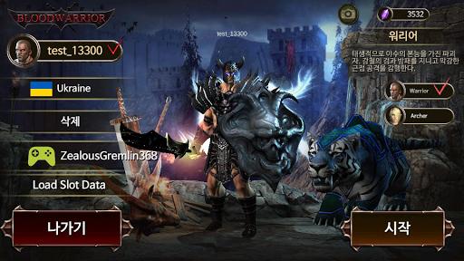 BloodWarrior 1.7.0 screenshots 5