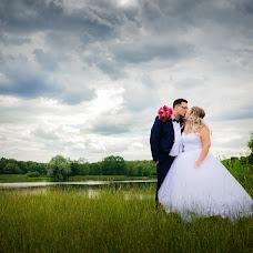 Wedding photographer Martin Hnátek (marlinphoto). Photo of 08.08.2018