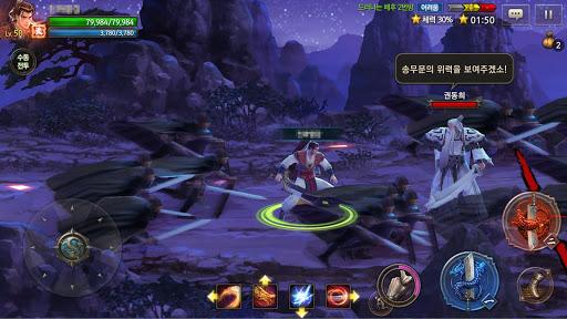 uc5f4ud608uac15ud638M 1.0.10 screenshots 21
