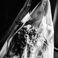 Свадебный фотограф Вадик Мартынчук (VadikMartynchuk). Фотография от 24.05.2018