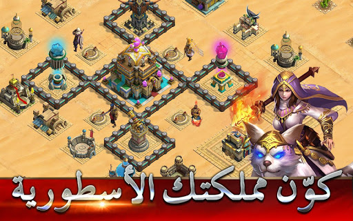 Clash of Desert 1.4.0 screenshots 6