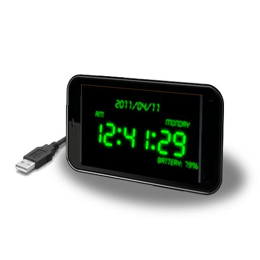Battery Clock β