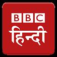 BBC Hindi apk