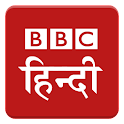 BBC Hindi icon
