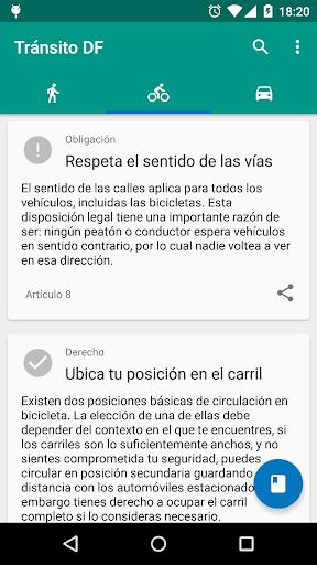 Android 軟體《Google PDF Viewer》輕巧好用的PDF 閱讀工具 ...