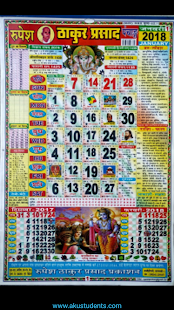 Thakur Prasad 2018 Hindi Calendar cum Panchang - náhled