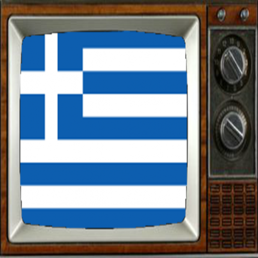 Satellite Greece Info TV