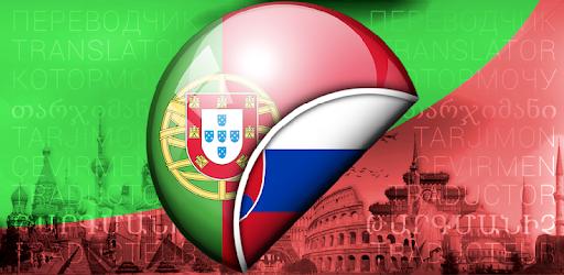Portugalsko datovania zadarmo