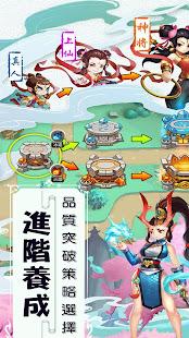 塔防西遊記-休閒單機養成遊戲 for PC-Windows 7,8,10 and Mac apk screenshot 4
