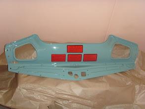 Photo: radiator mask