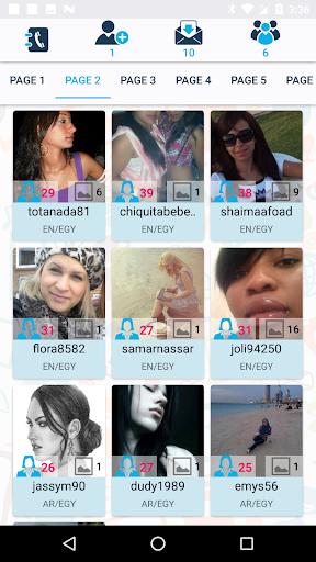 玩免費遊戲APP|下載埃及女孩约会指南 app不用錢|硬是要APP
