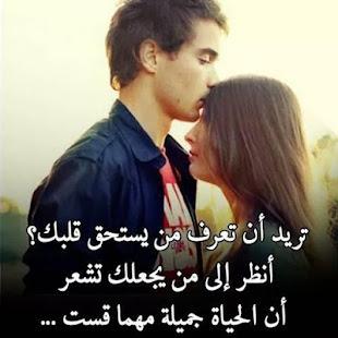 وأشعر أنى سعيدة لأنك معي وأشعر أن الله رزقني بالحب لأحبك فقط ♥