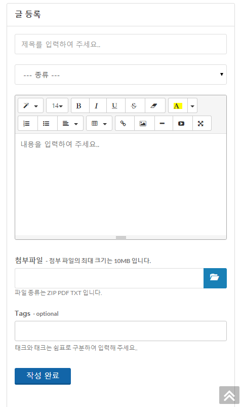 토크아이티 (TalkIT)- screenshot