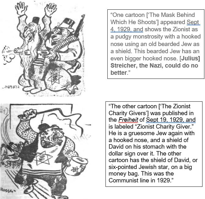 Hebron 1929, Tlaib-Omar 2019, a Jew-hating, Jihadist-Marxist