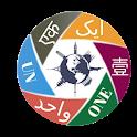 wTranslator - World Translator icon