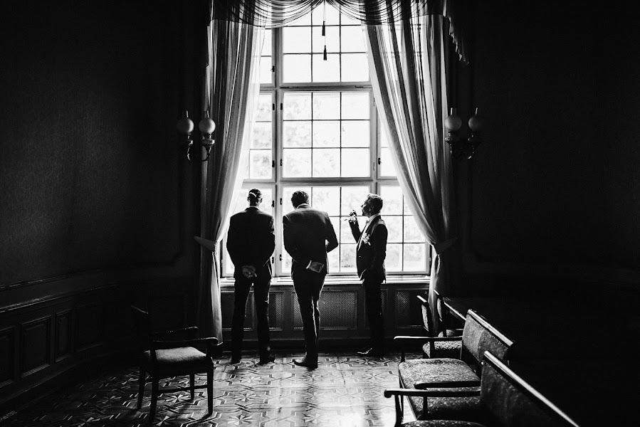 Svatební fotograf Mazko Vadim (mazkovadim). Fotografie z 13.04.2017