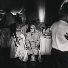 Hochzeitsfotograf Natalya Tamenceva (tamenseva). Foto vom 16.02.2018