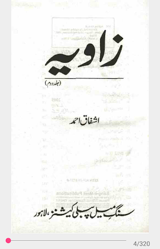 By pdf ahmed zavia ashfaq