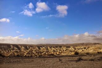 Photo: Part of Negev Desert, Southern Israel