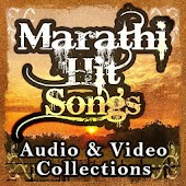 Marathi Hit Songs