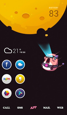 핑크빈 버즈런처 테마(홈팩)_메이플스토리 - screenshot
