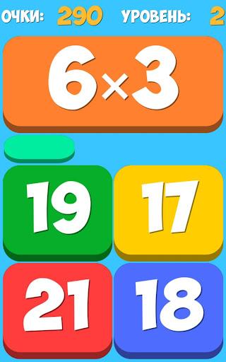 免費下載教育APP|Math Flow app開箱文|APP開箱王