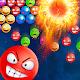 Emoji Ball Bubble Pop Shooting Blast Download on Windows