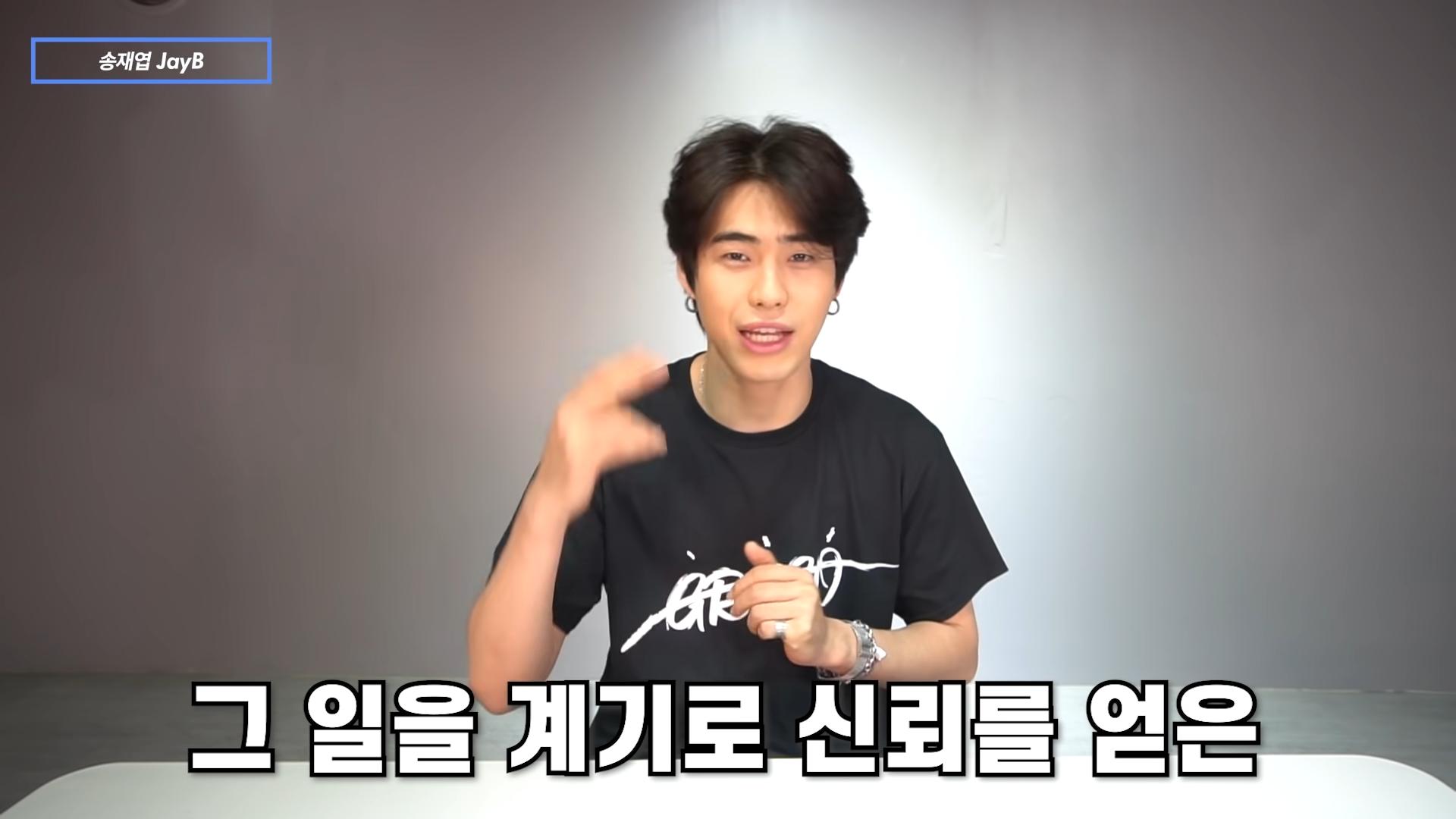 I fought when i was work at JYP Ent. beacause of Ryujin's OOOO! (MV Reaction) 13-0 screenshot