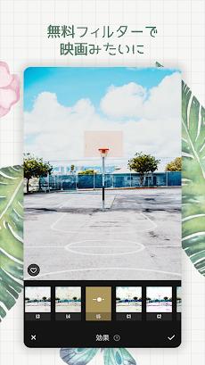 Fotor画像加工, 写真編集 & コラージュアプリのおすすめ画像4