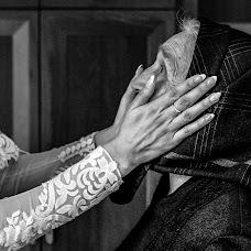 Düğün fotoğrafçısı Tudose Catalin (ctfoto). 06.04.2018 fotoları
