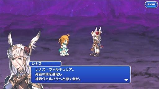 [Final Fantasy Legends II] โคลาโบร่วมกับ Valkyrie Aantomia!