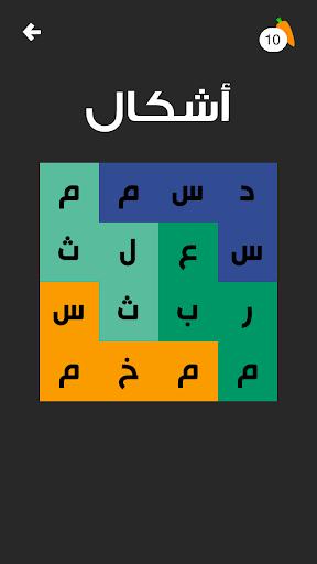 لعبة الكنز screenshot 3