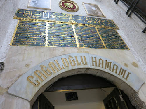 Inner square of Cagaloglu Hamman