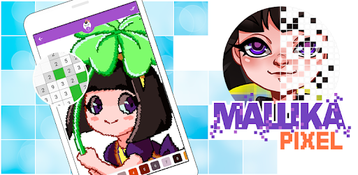 Pixel Maha: Раскраска по номерам от Машка Убивашка - Apps ...