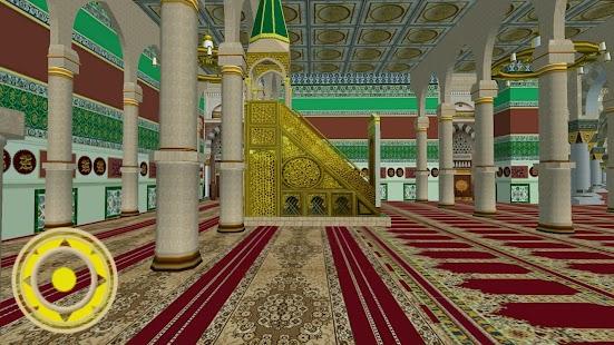 VR Masjid e Nabvi Tour- screenshot thumbnail