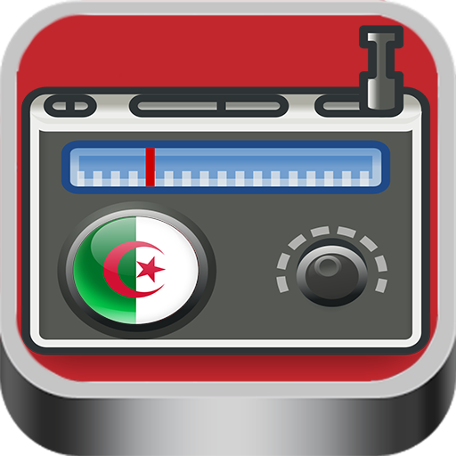 راديو الجزائر بدون سماعات