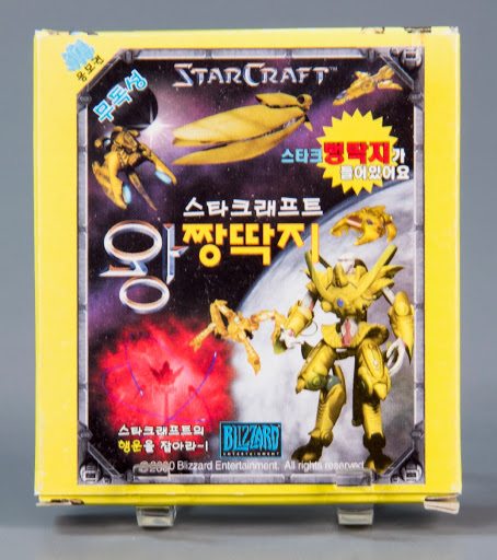 Toy:StarCraft Protoss Zealot - Korean